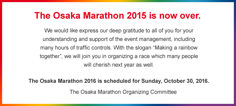 The Osaka Marathon 2015 is now over.