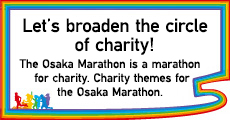 Let's broaden the circle of charity!