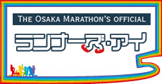 Runners Eye