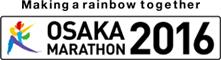 Osaka Marathon2016