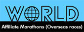 Affiliate Marathons (Overseas races)