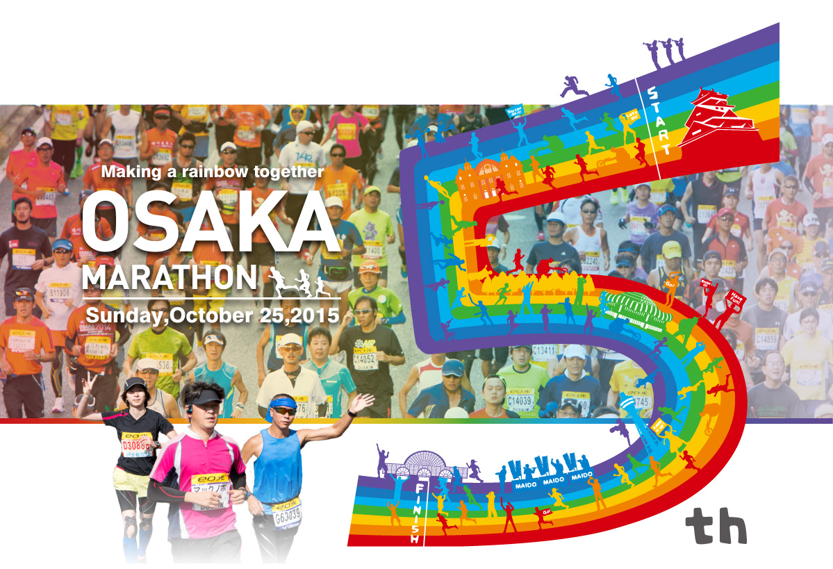 Making a rainbow together OSAKA MARATHON